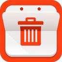日历清理工具 V1.2 苹果版