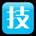 技术员联盟一键重装系统 V1.0.0.1 最新免费版