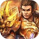 王城争霸H5 V1.0 安卓版