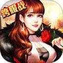 大富豪3H5 V1.0 安卓版