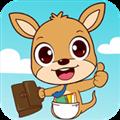 企业袋鼠 V1.1.1 安卓版