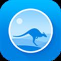 袋鼠相册 V1.0.9 安卓版