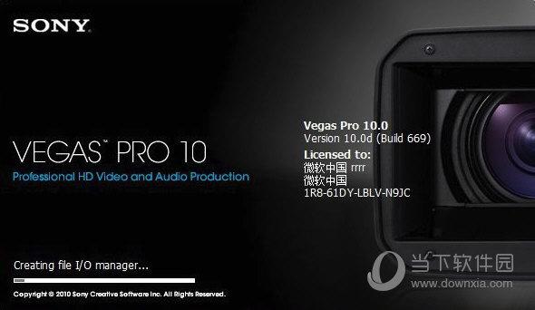 Vegas Pro10汉化包