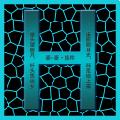 极速工作室电子书TXT下载 V1.3 绿色版