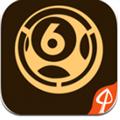 六盒宝典 V1.0 苹果版