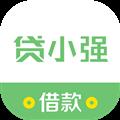 贷小强 V2.3.0 安卓版