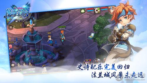 努力借鉴并创新了经典版本的内容,尤其在游戏细节上下了大工夫.
