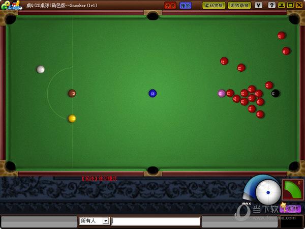 2d黑8台球单机_QQ台球单机版下载 QQ游戏2D桌球 V1.0 绿色独立版 下载_当下软件园 ...