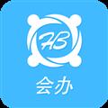 会办 V1.7.12 安卓版