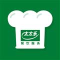 餐饮服务 V1.1.8 安卓版