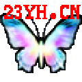 流星蝴蝶剑修改器 V1.0 绿色免费版