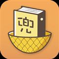 网兜免费小说 V3.6.0 安卓版