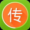 传家宝 V1.0.44 安卓版