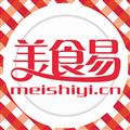 美食易 V1.5.2 安卓版