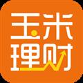 玉米理财 V2.0.2 苹果版