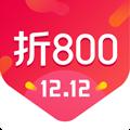 折800 V4.28.0 iPhone版