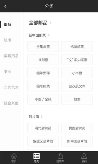 赵涌在线 V4.2.1 安卓版截图3