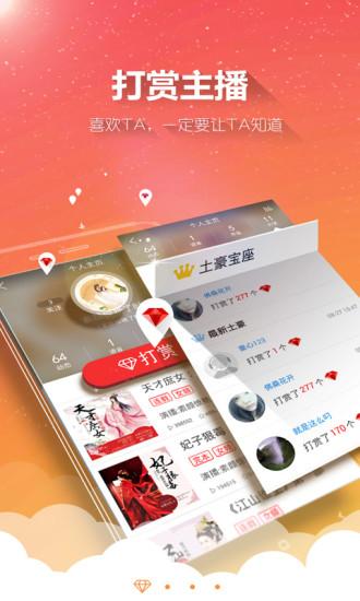 酷听听书手机版 V4.11.0 官方安卓版截图4