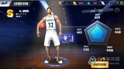 最强NBA唐斯