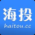 海投网 V4.3.4 安卓版