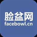 脸盆网 V2.0.7 苹果版