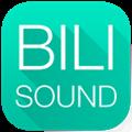 Bilisound(音乐播放器) V1.3.2.5 安卓版