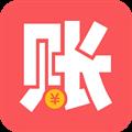 账单侠 V1.4.2 苹果版