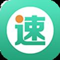 速邮汇 V3.7.2 安卓版