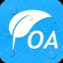 艾办OA V1.1.0 官方版