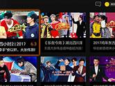 腾讯视频TV会员账号共享 最新腾讯TV VIP免费获取