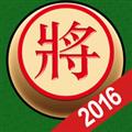 象棋 V1.0 苹果版