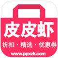 皮皮虾折扣网 V0.1.0 安卓版