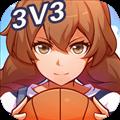青春篮球 V3.0.0 安卓版