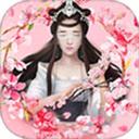 三生三世十里桃花H5 V1.0 安卓版