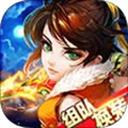 玄天剑舞H5 V1.0 安卓版