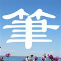 笔趣阁 V1.0.6 安卓版