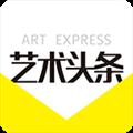 艺术头条 V4.1.3 iPhone版