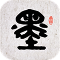 墨趣书法手机版下载|墨趣书法 V2.2.3 安卓版 下载