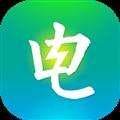 电e宝 V3.3.12 安卓版