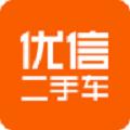 优信二手车 V10.1.1 iPhone版