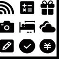 黑色块状系列图标 免费版