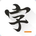 快乐码字 V4.7.0 官方正式版