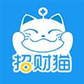 招财猫易贷 V1.1.1 安卓版