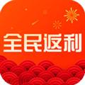 全民返利 V4.3.1 iPhone版