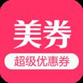 超级卷 V1.4.3 iPhone版