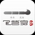 飞艺宝 V1.0 安卓版