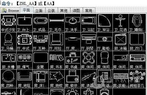 常青藤辅助工具系统注册码版
