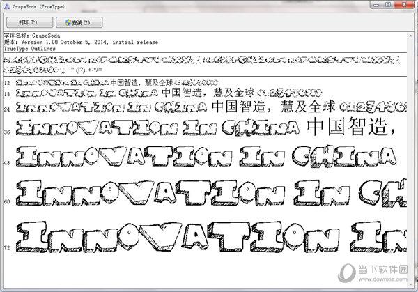grapesoda字体