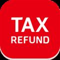 手机退税 V1.0.10.4 安卓版
