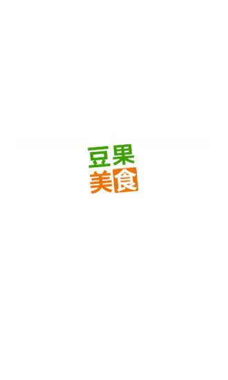 豆果美食 V6.9.32.2 安卓版截图1